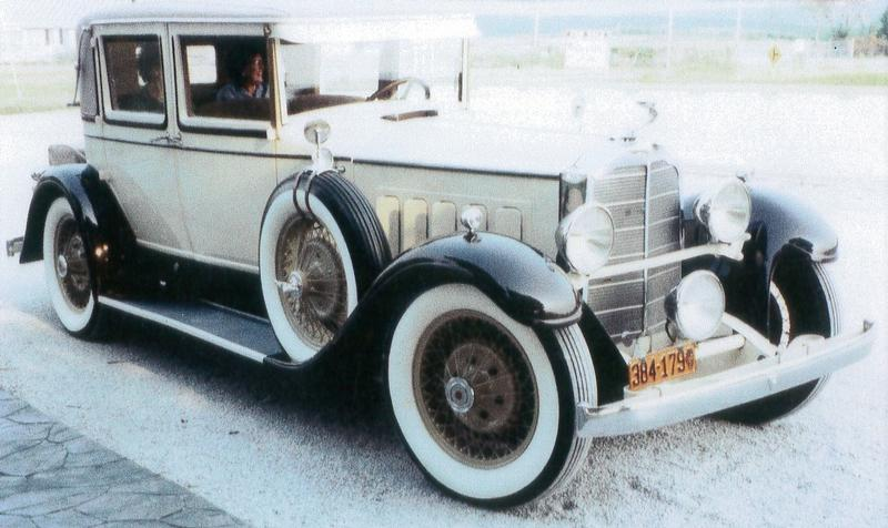 1927 Packard Model 343 Club sedan